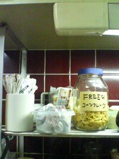 29.FREEな食材もある