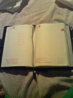 ほぼ日手帳20100102