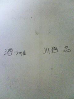 ドゥニ字の練習1