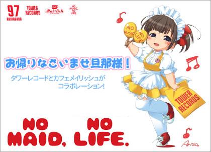 No-Maid-No-Life