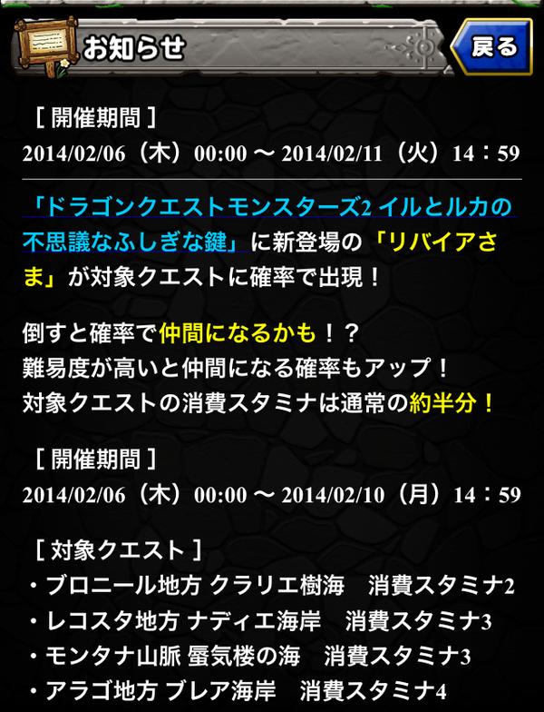 写真 2014-02-08 10 30 50