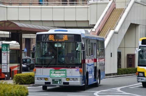 群馬バス3318