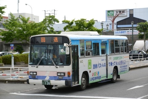 日立電鉄126