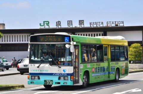千葉交通10-79