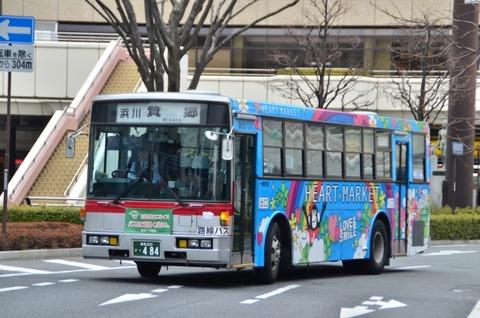 群馬バス3303