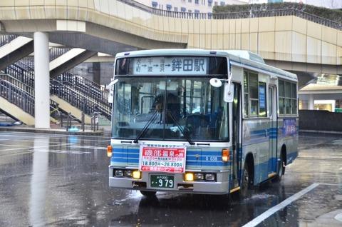 関東鉄道G038