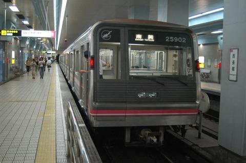 Osaka-S