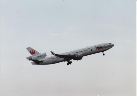 JA8580