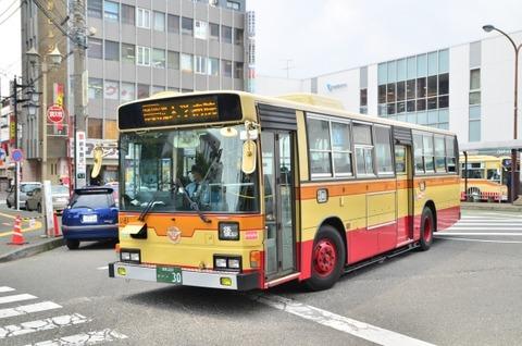 神奈川中央い81