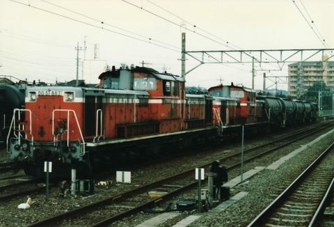 DD51887