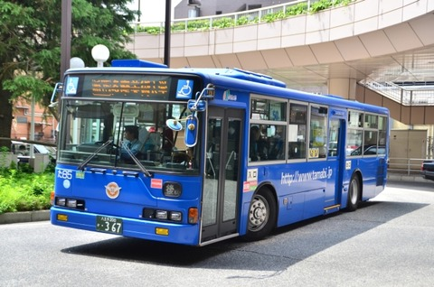 神奈川中央た85
