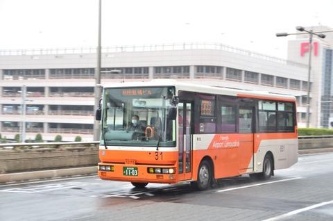 東京空港交通831