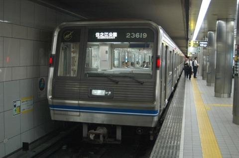 Osaka-Y