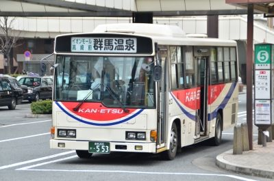 関越交通553