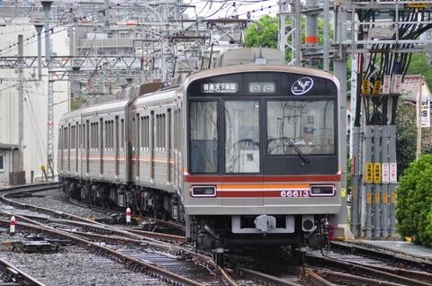 Osaka-K