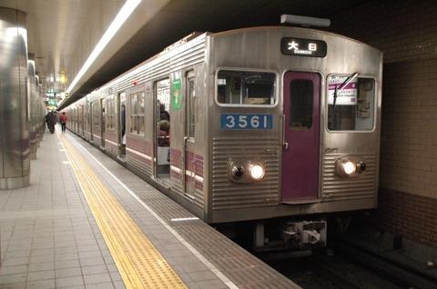 Osaka-T