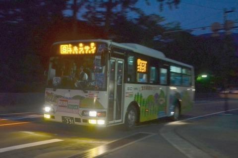 箱根登山B960