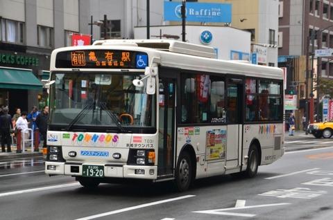 京成タウンT031