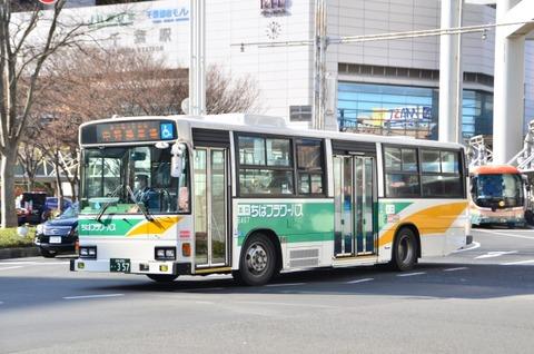 ちばフラワー6467