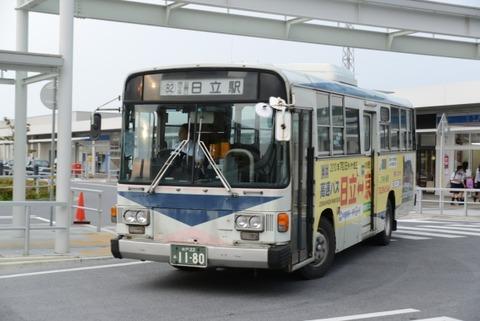 日立電鉄1180