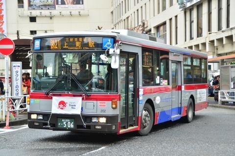 東急T202