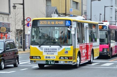群馬中央バス646