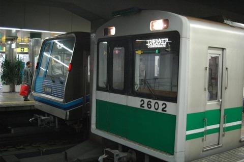 Osaka-C