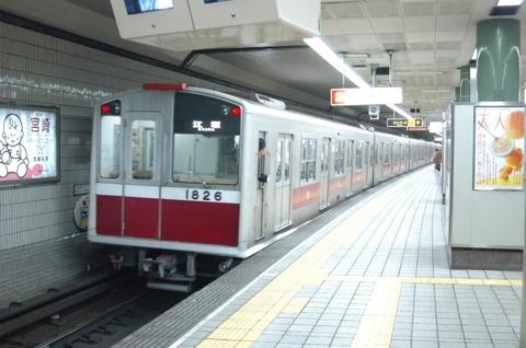 Osaka-M