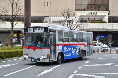 群馬バス27165