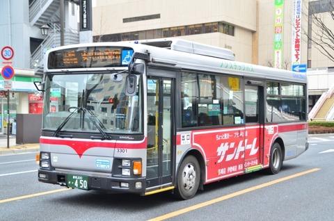 群馬バス3301