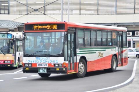 関越交通3077