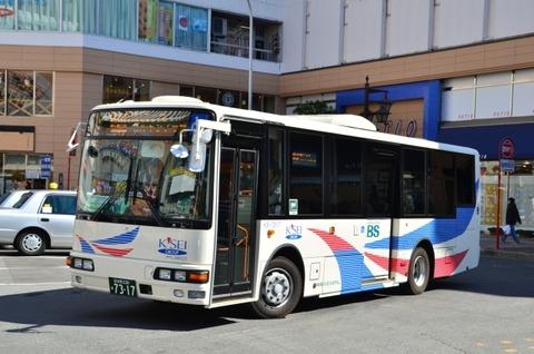 京成バスシステム7317