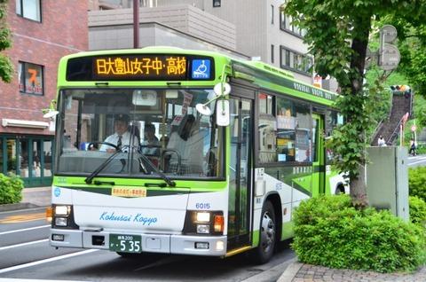DSC_9280