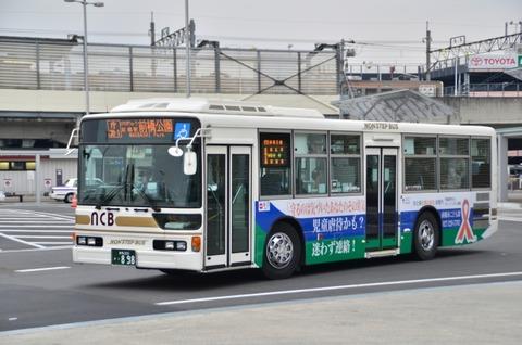 日本中央バスM-1135