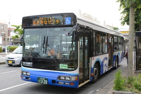 日立電鉄1320