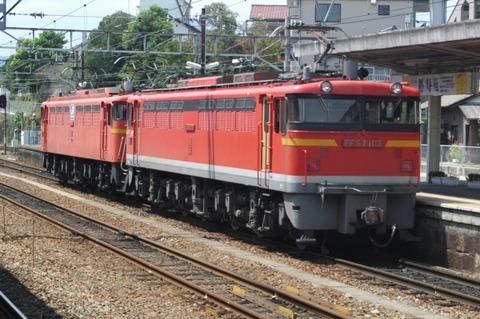 EF67103