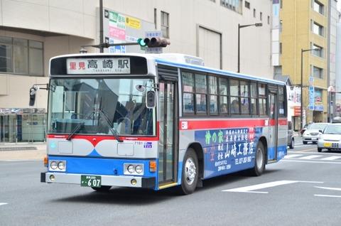 群馬バス7191