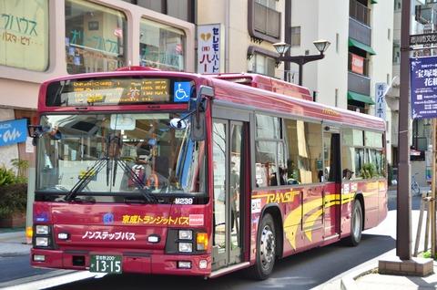 京成トランジットM239