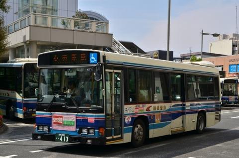 箱根登山B967