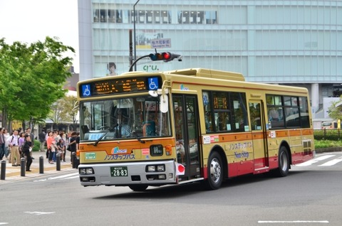 神奈川中央よ64
