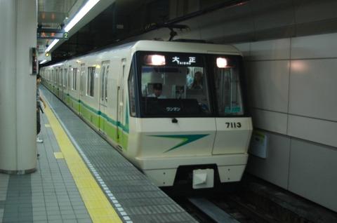 Osaka-N