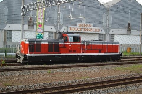 DE112004