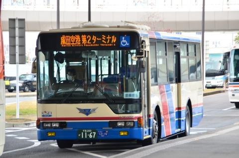 成田空港交通28