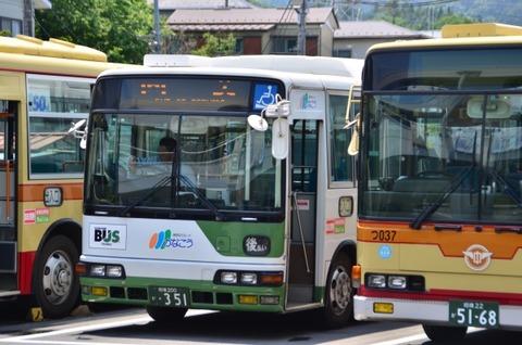 625津久井神奈交T-4