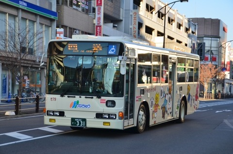 神奈川中央せ79