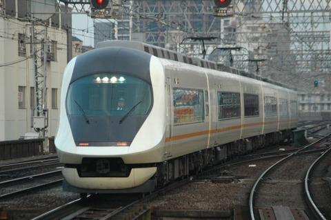 21020アーバンライナーnext
