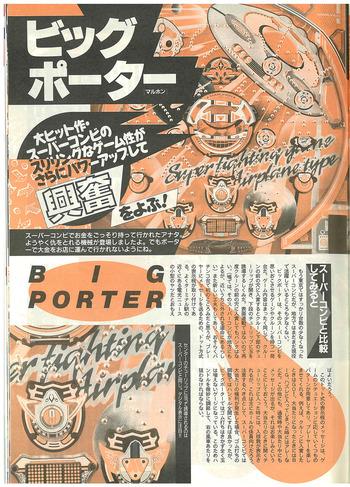 1990.10月号.06