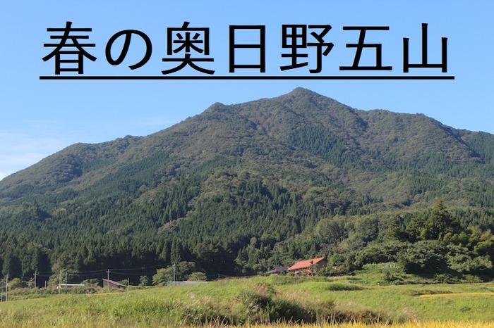 s-大倉山1