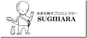 s-sugihara