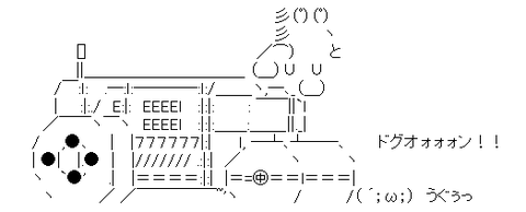 a6c921c36baeea2578c8068e0b2b331e
